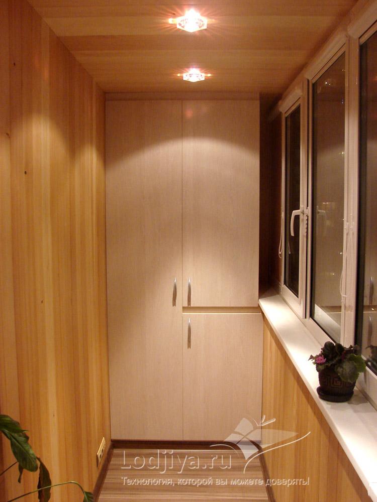Отделка балконов с размерами. - дизайны балконов - каталог с.