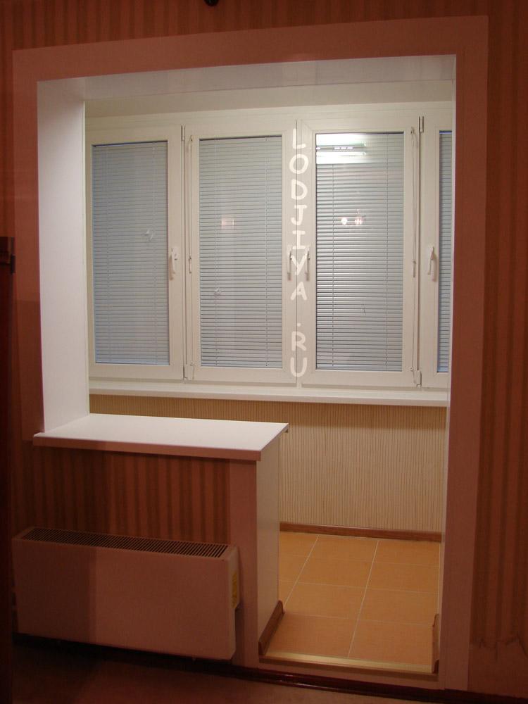 П3м совмещение балкона с комнатой.