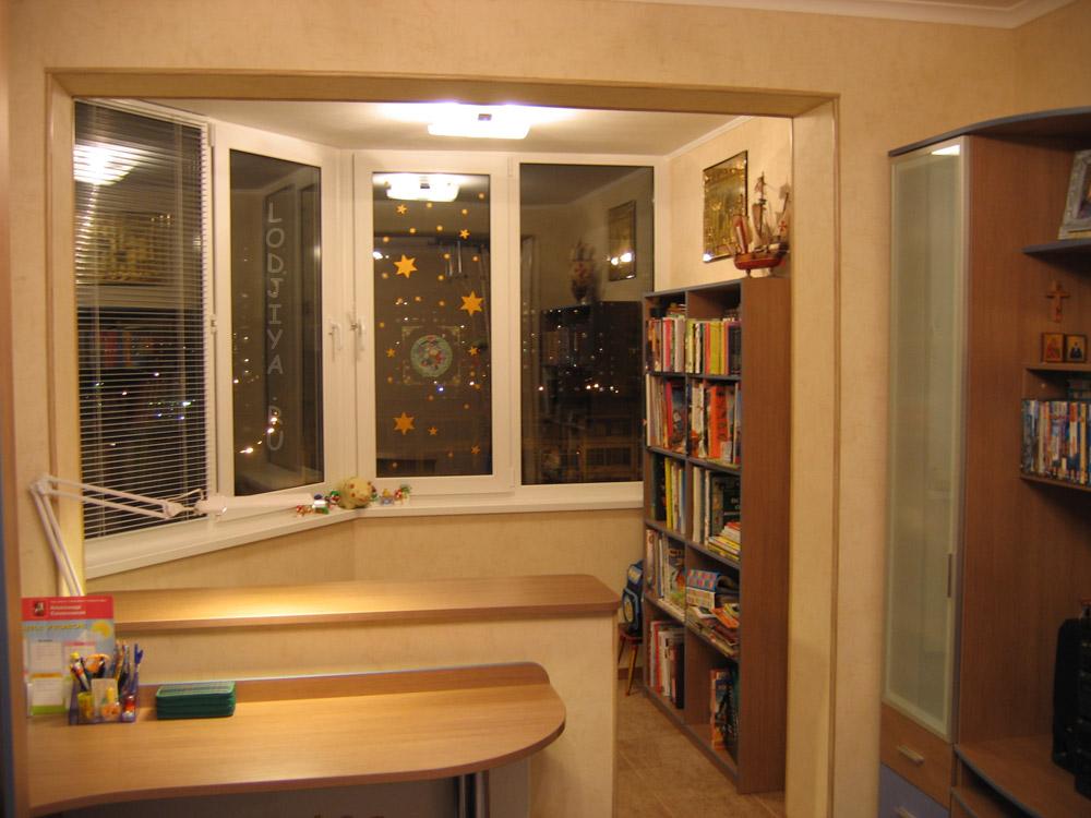 Убрать окно между балконом и комнатой..