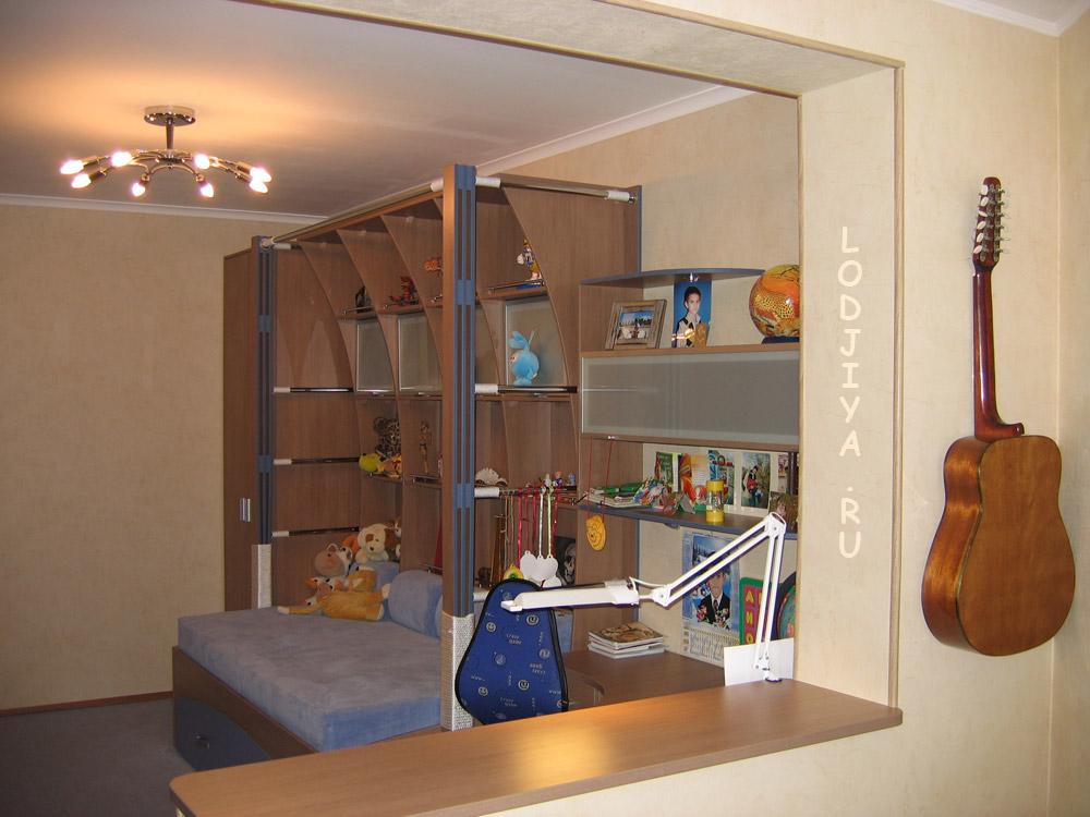 """Серия дома П-44Т.  Лоджия  """"Утюжок """" в 2-х комнатной квартире.  Балконный блок (окно+дверь) был демонтирован."""